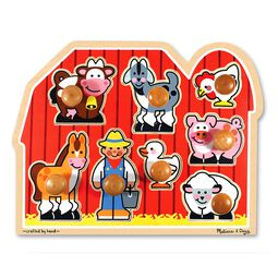 Eight piece barn shaped jumbo knob with farm animals and farmer pieces